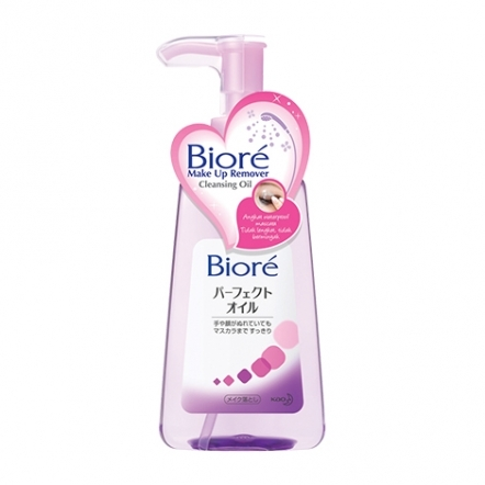 Biore Cleansing Oil