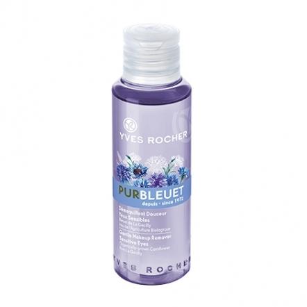 Pur Bleuet Gentle Makeup Remover