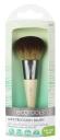 1618 Mini Precision Brush