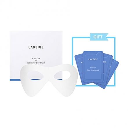 White Dew Intensive Eye Mask 10 ml