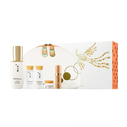 Beauty From Your Culture First Care Activating Serum EX Limited Edition
