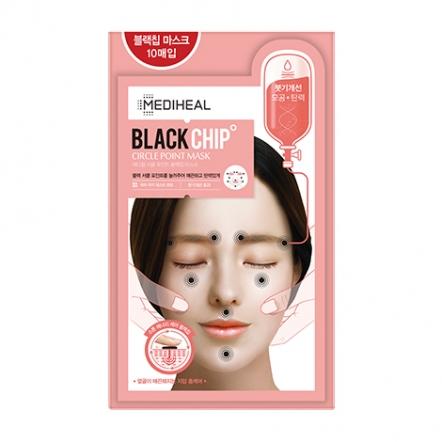 Circle Point Black Chip Mask
