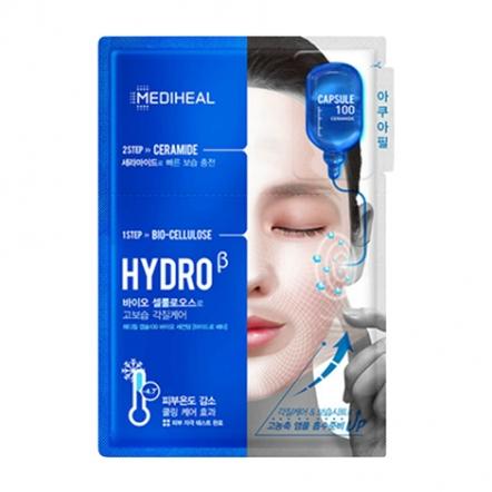 Capsule100 Bio SeconDerm Hydro β