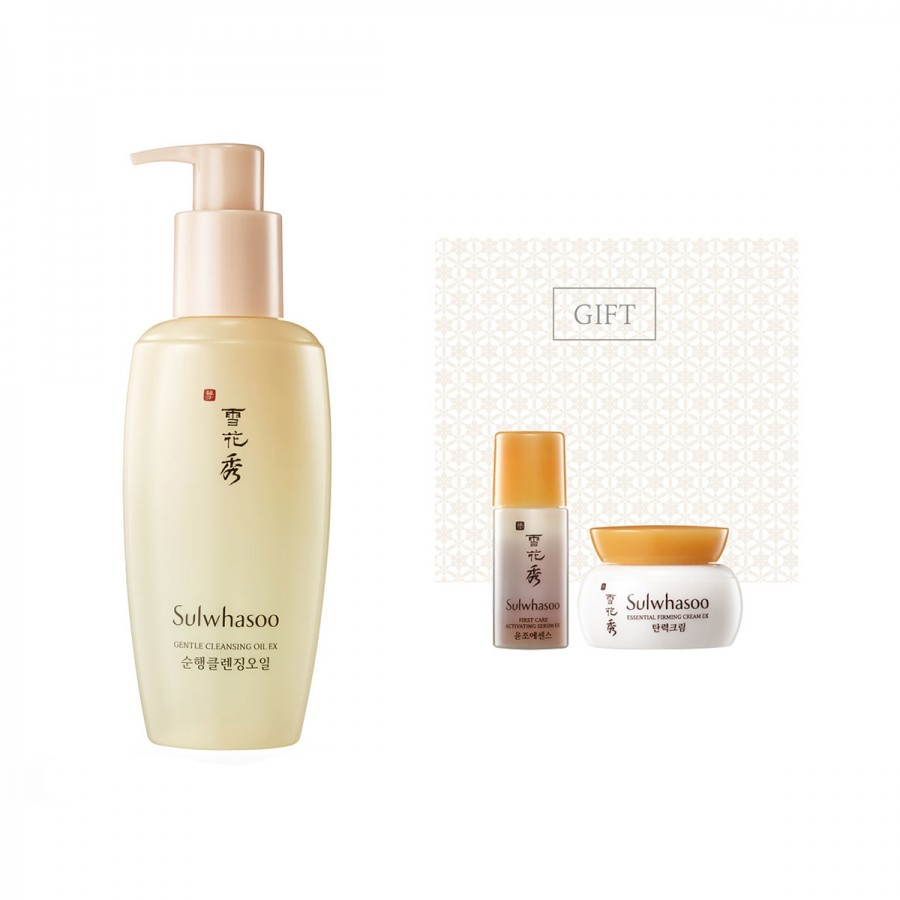 Gentle Cleansing Oil (OL1118)