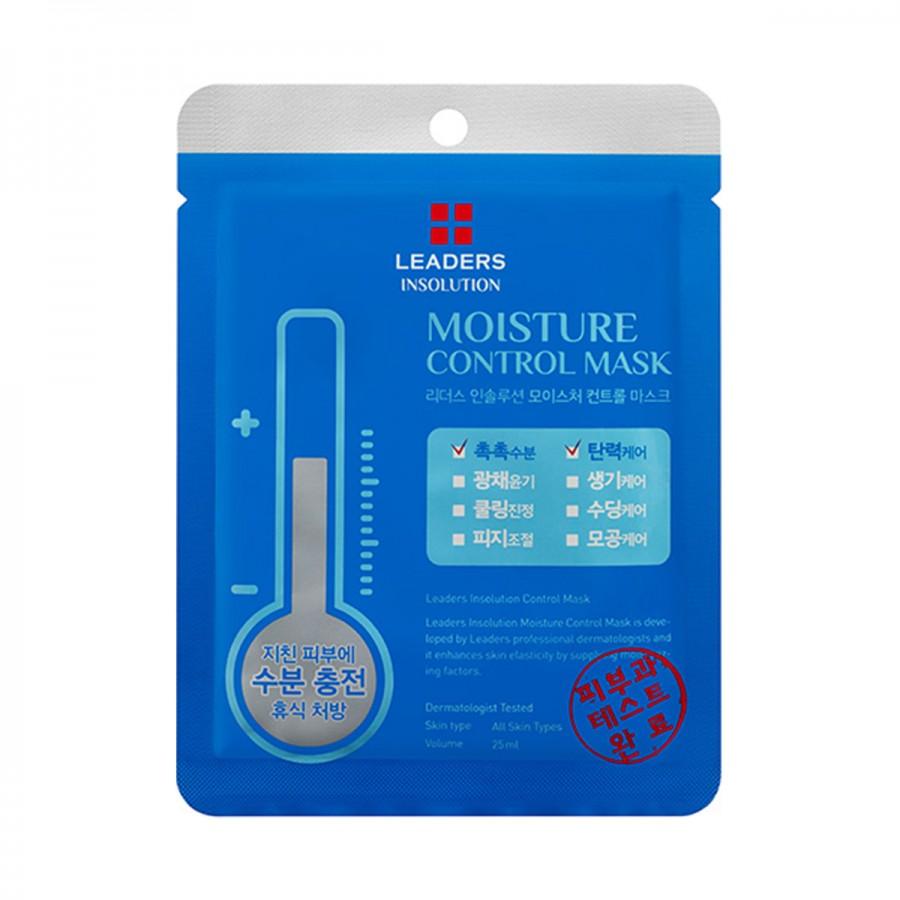 Insolution Aqua Blue Control Mask