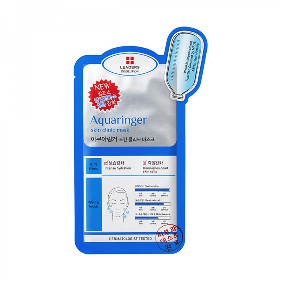 Insolution Skin Clinic Aquringer Mask
