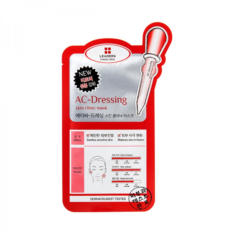 Insolution Skin Clinic Ac-Dressing Mask