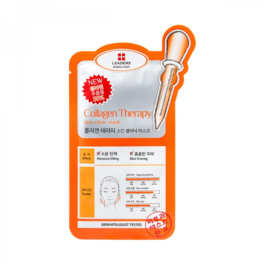 Insolution Skin Clinic Collagen Therapy Mask