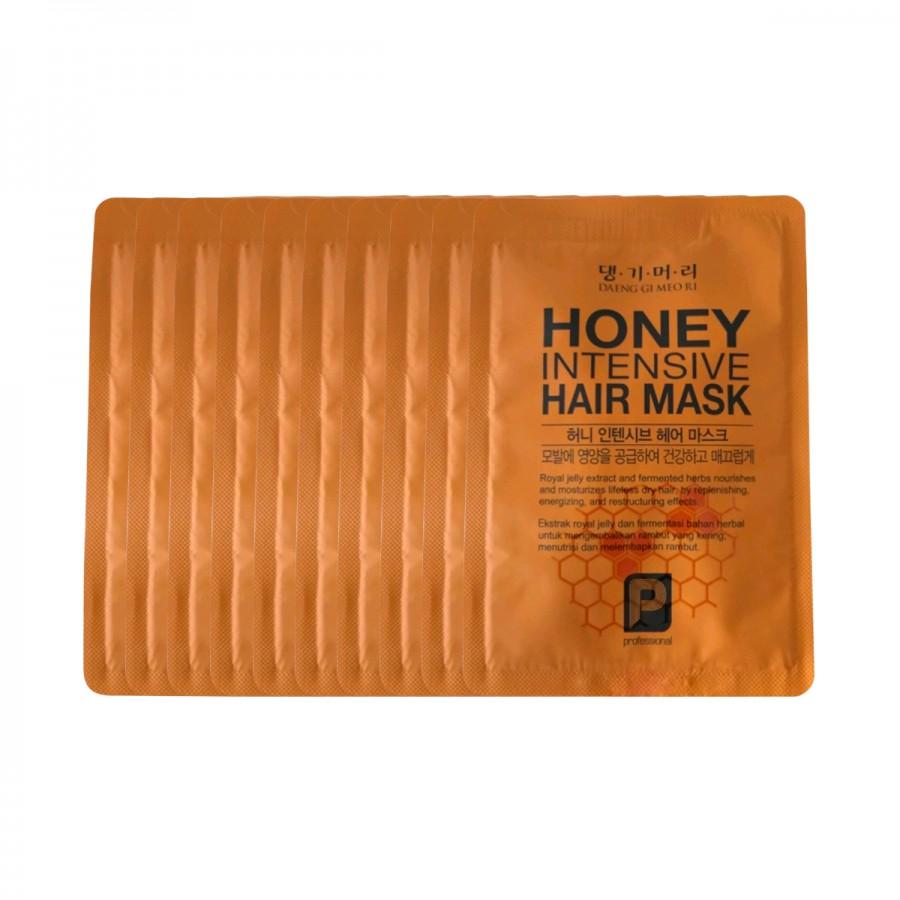 Honey Intensive Hair Mask Sachet Bundle