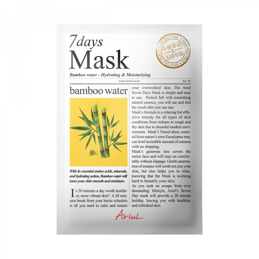 7days Mask - Bamboo Water