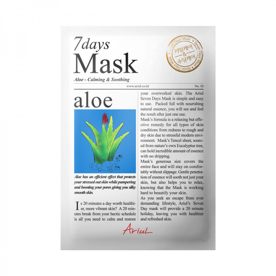 7days Mask - Aloe