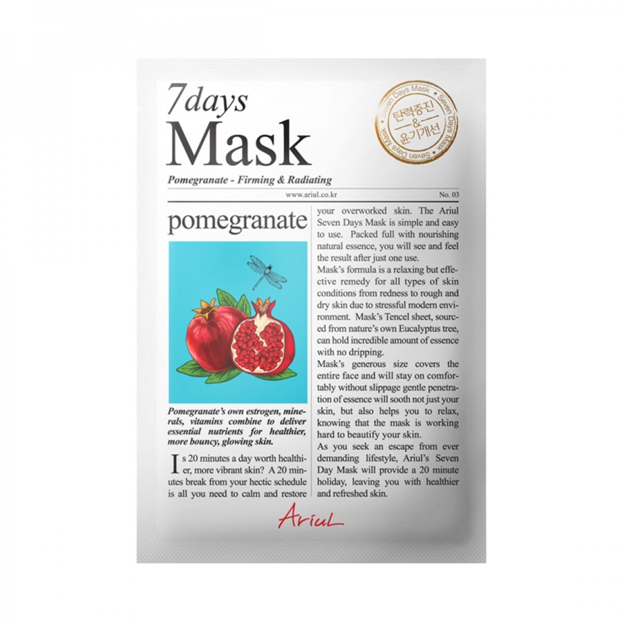 7days Mask - Pomegranate