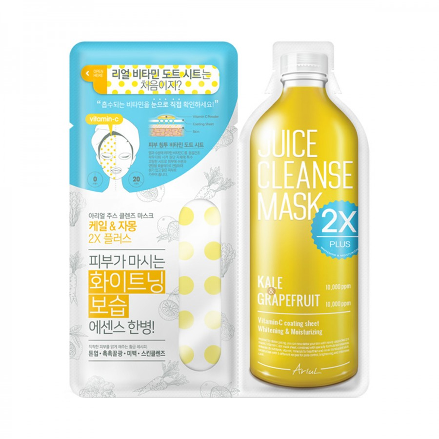 Juice Cleanse Mask 2x Plus - Kale & Grapefruit