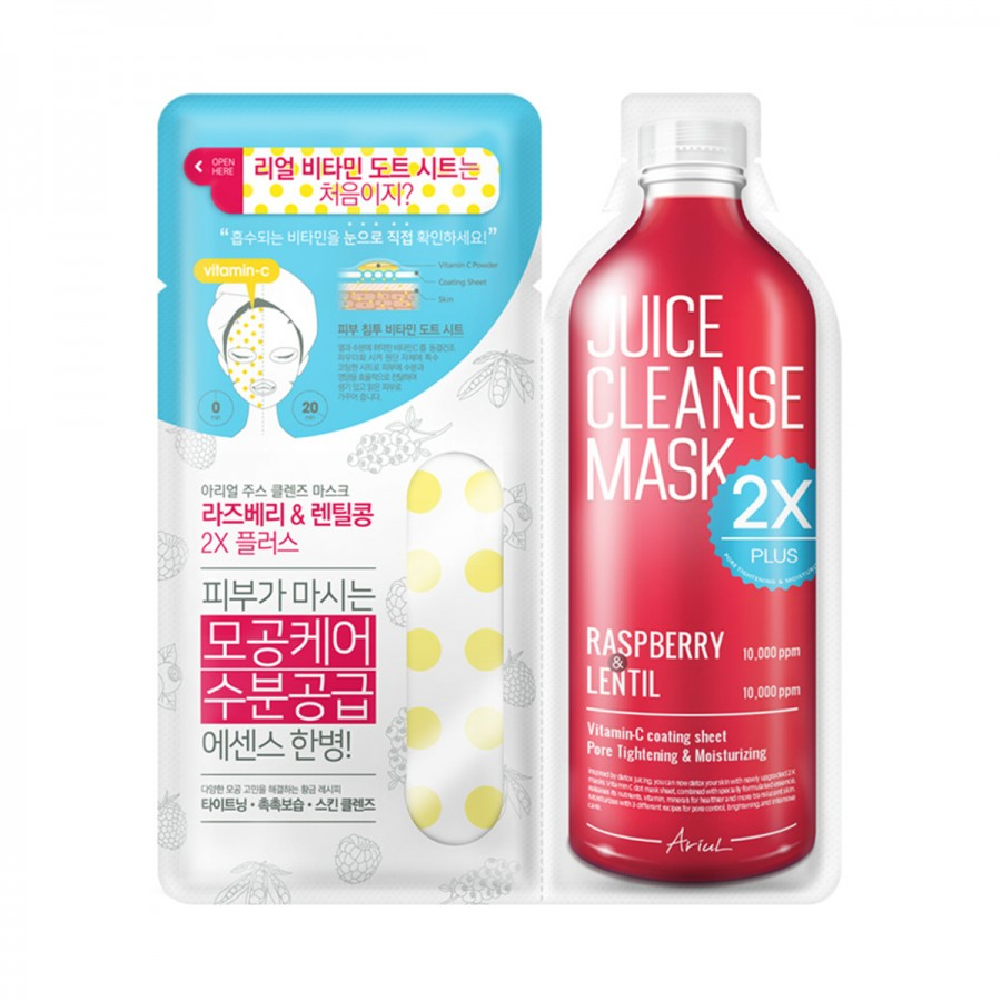 Juice Cleanse Mask 2x Plus - Raspberry & Lentil