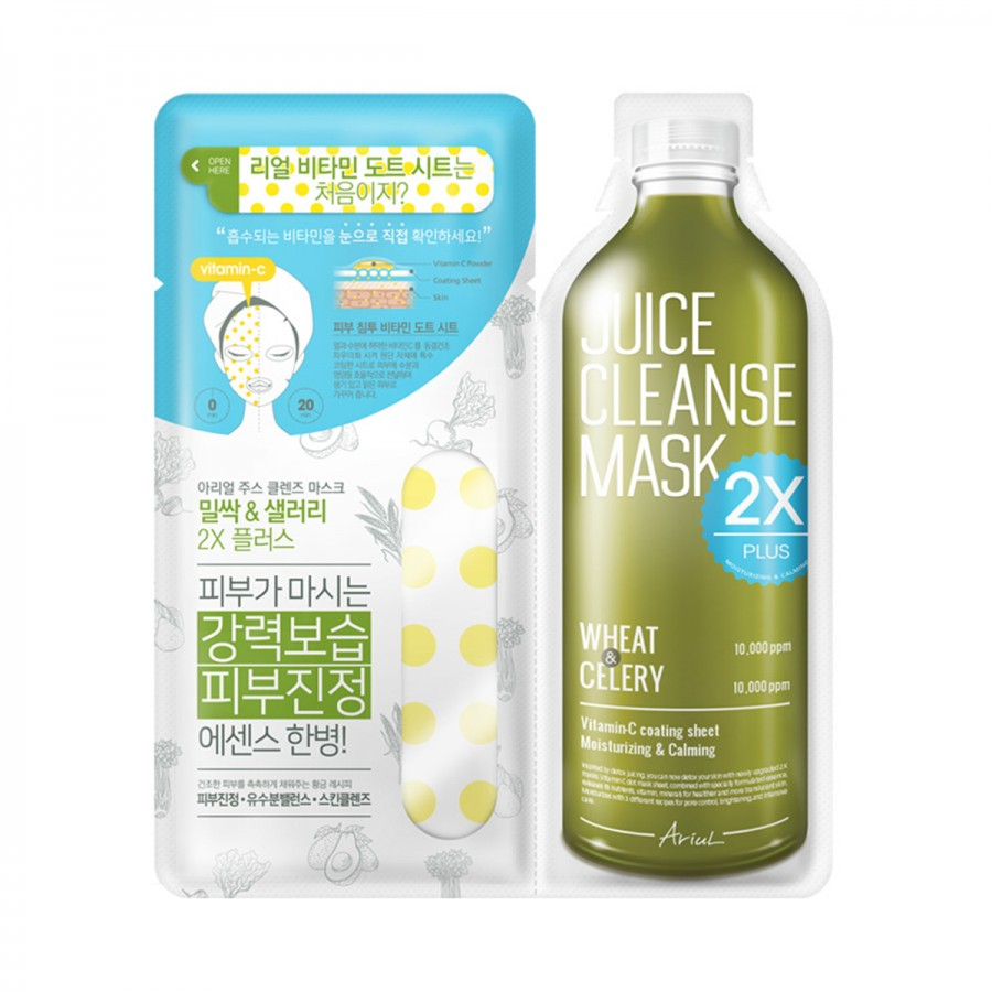 Juice Cleanse Mask 2x Plus - Wheat & Celery