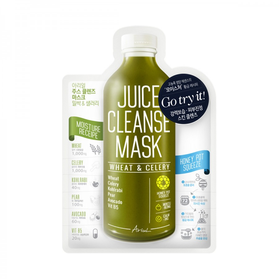 Juice Cleanse Mask - Wheat & Celery