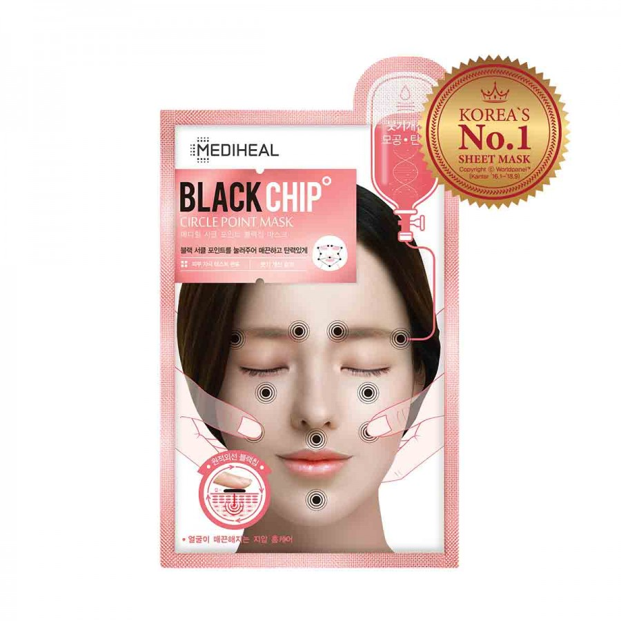 Circle Point Black Chip Mask