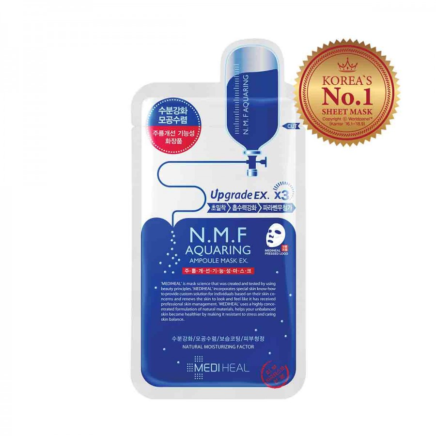 N.M.F Aquaring Ampoule Mask EX