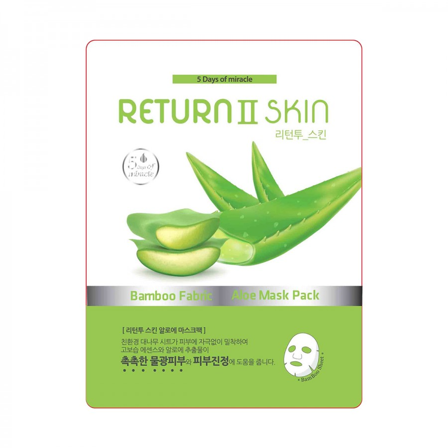 Return2Skin Aloe Mask 23 ml