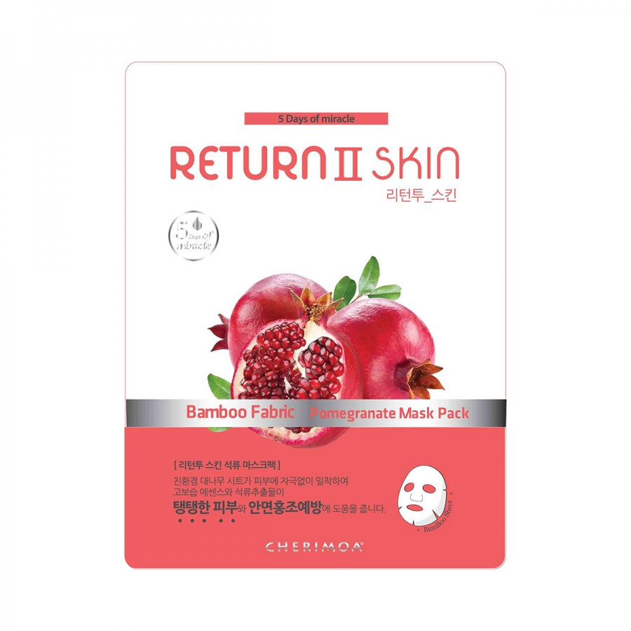 Return2Skin Pomegranate 23 ml