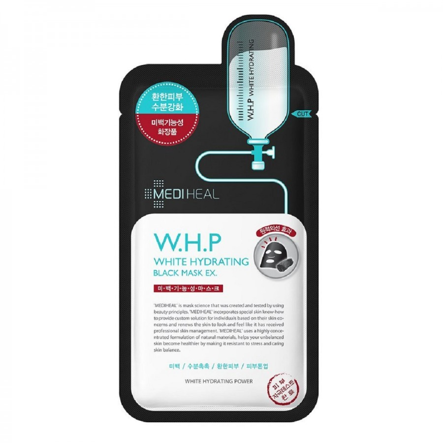 W.H.P White Hydrating Charcoal Mineral Mask EX