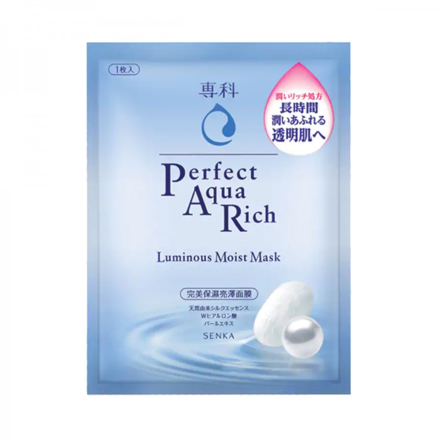 Perfect Aqua Rich Mask Luminous Moist