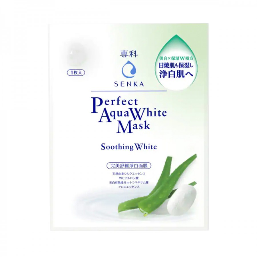 Perfect Aqua White Mask Soothing White