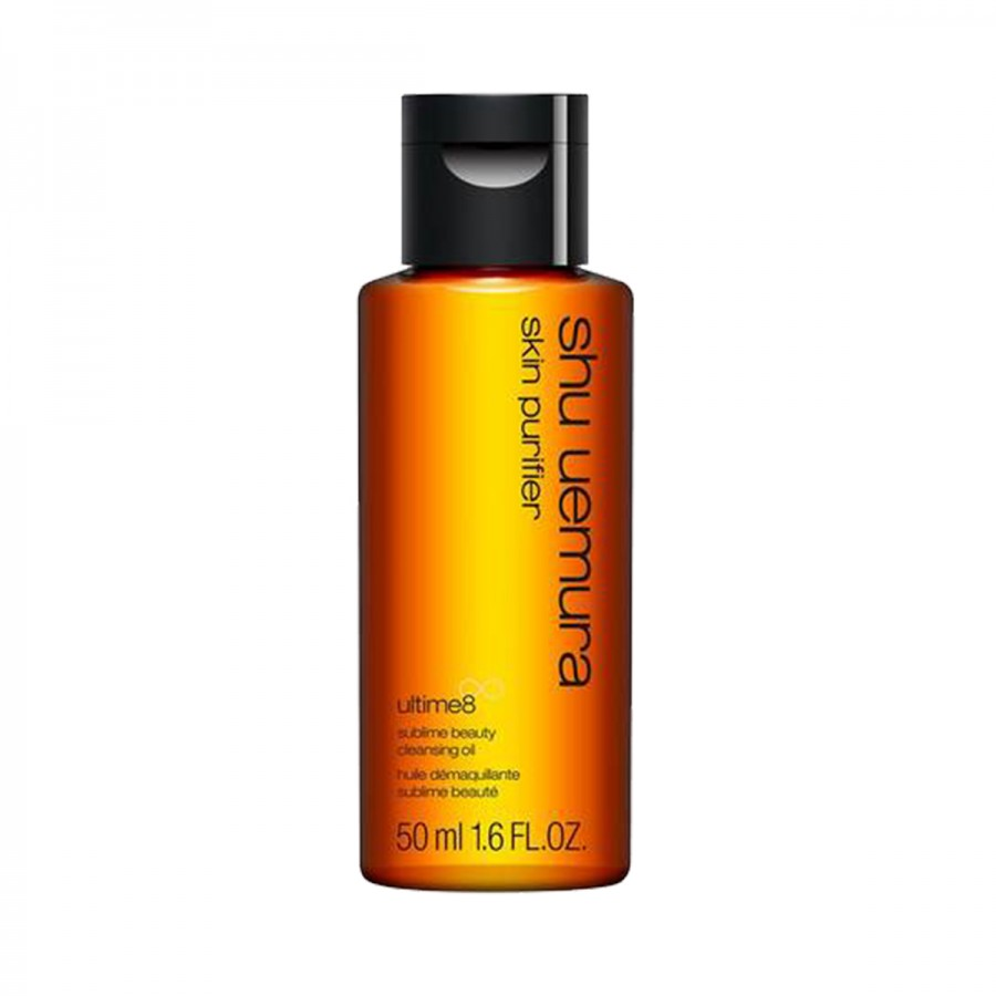 Mini Ultime8 Sublime Beauty Cleansing Oil GWP