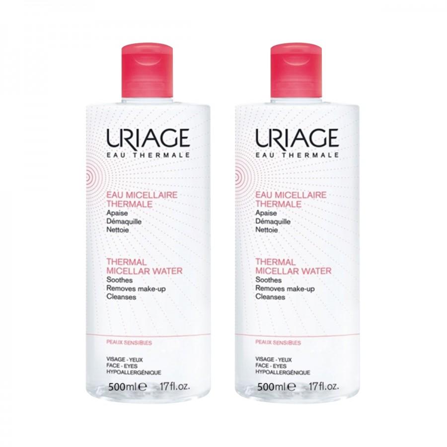 (Buy 1 Get 1 Free) Micellar Water - Skin Prone To Redness
