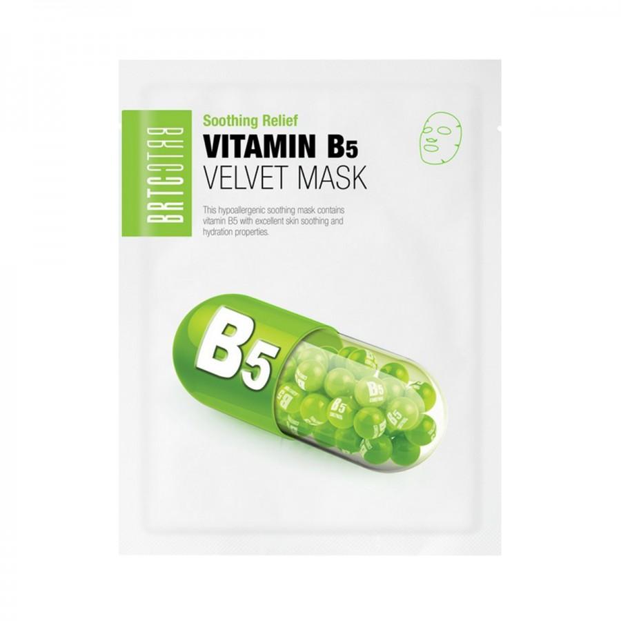 Vitamin B5 Velvet Mask