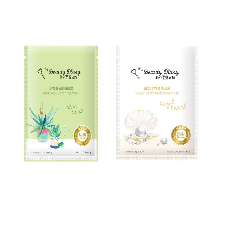 Royal Soothing Mask Set