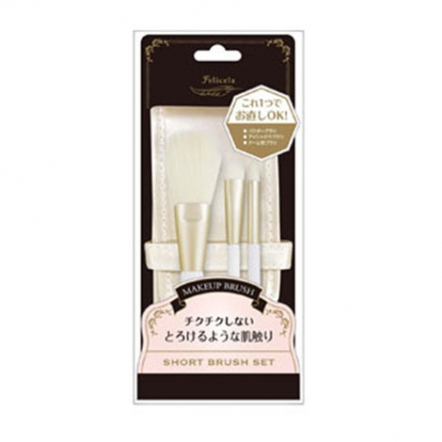 Felicela Mini Brush Set - 3 Pcs