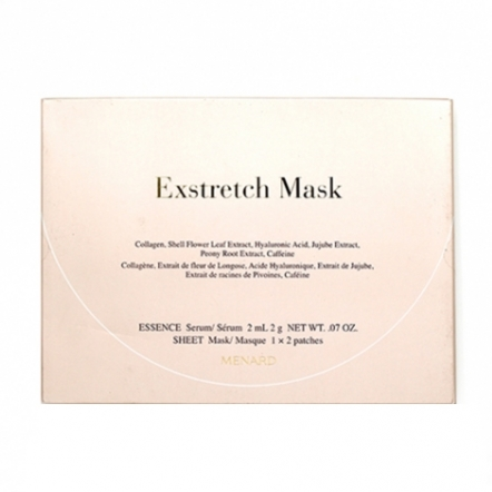 Menard Extretch Mask
