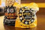 Planet Popcorn @ Berjaya Times Square