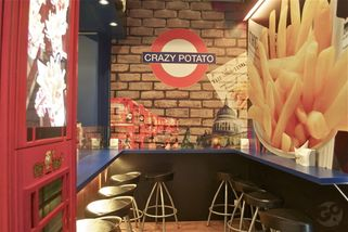 Crazy Potato @ Sunway Pyramid