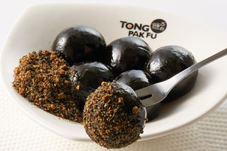 Tong Pak Fu Hong Kong Desserts @ The Mines