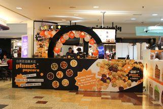 Pleasing Planet Popcorn Berjaya Times Square Gomakan Interior Design Ideas Ghosoteloinfo