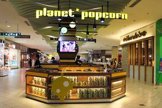 Planet Popcorn @ Mid Valley | GoMakan