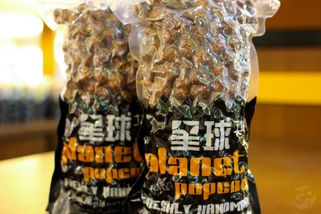 Planet Popcorn @ Mid Valley