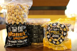 Planet Popcorn @ Setia City Mall