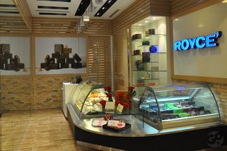 ROYCE' @ Empire Shopping Gallery