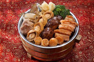 Taang Shi Fu
