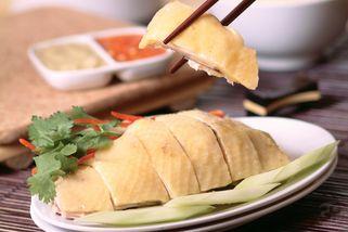 Nam Heong Chicken Rice @ Plaza OUG