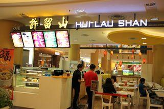 Hui Lau Shan @ Sunway Pyramid