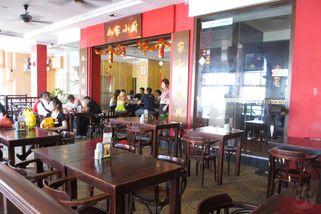 Ru Jia Xiao Chu (Zhia's Kitchen)