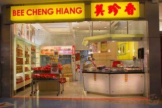Bee Cheng Hiang @ Sunway Pyramid