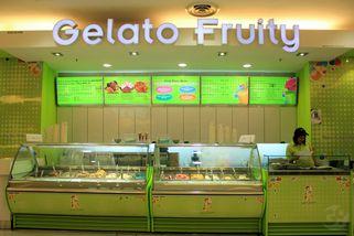 Gelato Fruity @ Sunway Pyramid