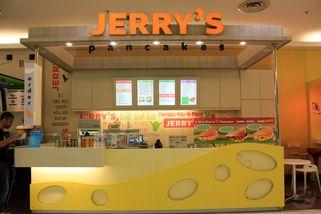 Jerry's Pancake @ Sunway Pyramid