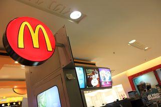 McDonald's (Kiosk) @ Sunway Pyramid (F1.101)