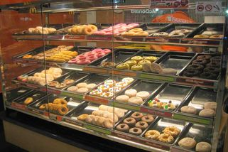 Dunkin' Donuts @ Sunway Pyramid